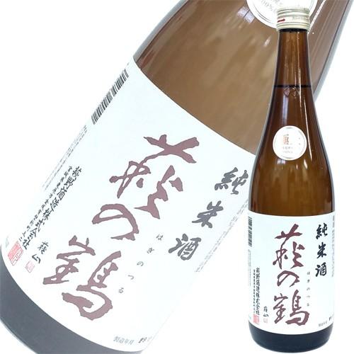 日本酒 極上純米酒 萩野酒造 萩の鶴 極上 純米酒 ...