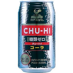 神戸居留地 チューハイ コーラ 糖類ゼロ 350ml×2...