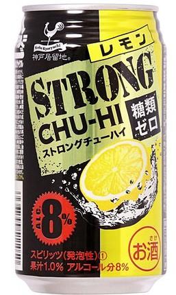 神戸居留地 ストロングチューハイ レモン 糖類ゼ...