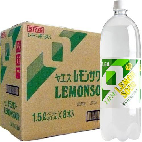 ヤエス レモンサワー ペット 1500ml×8 1ケ...