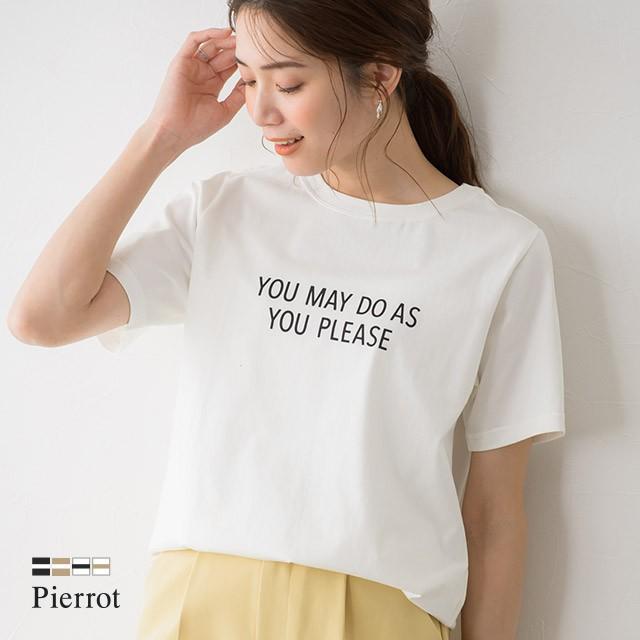 ロゴ Tシャツ / カットソー レディース 夏新作 MD...