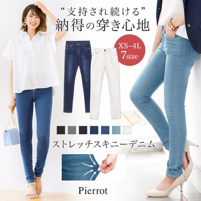 【送料無料】Pierrot(ピエロ)★★[XS-4L] ストレ...