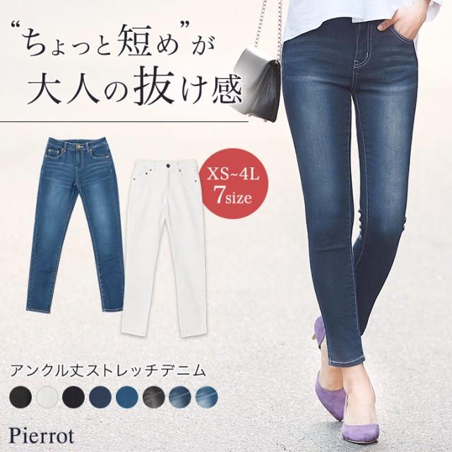 【送料無料】Pierrot(ピエロ)★★アンクル丈スキ...