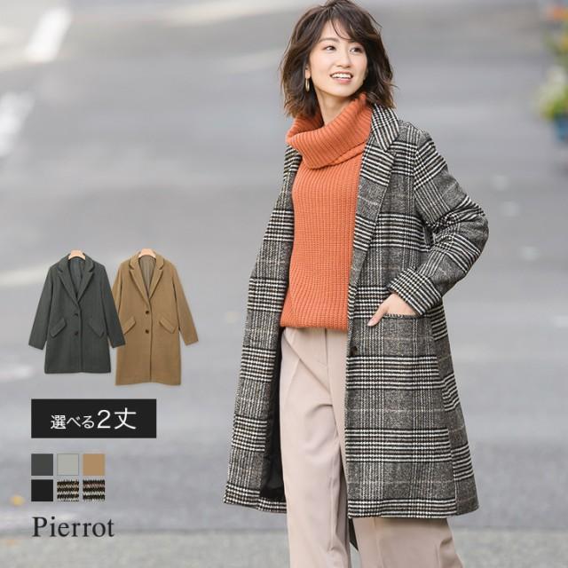 選べる2丈 チェスターコート / ロングコート コ...