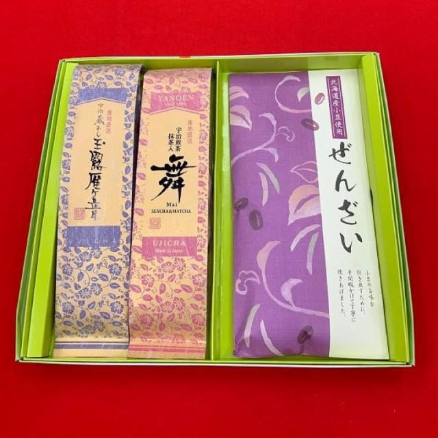 ★銀賞★選べる5種類矢野園宇治茶と北海道産小豆...