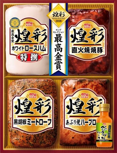★丸大ハムmv-474/冷蔵商品/ウインナー/産地直送...