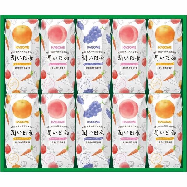 カゴメ 潤い日和(10本)ギフト ジュース 飲料...