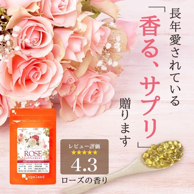 ローズサプリ(約1ヶ月分) 薔薇の香り サプリメ...