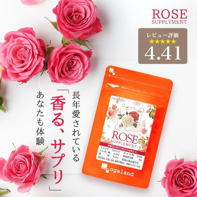 バラあふれだす1粒フレグランス♪ ローズサプリ(...