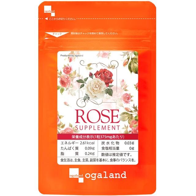 ローズサプリ(3個セット・約3ヶ月分) 薔薇 フレ...
