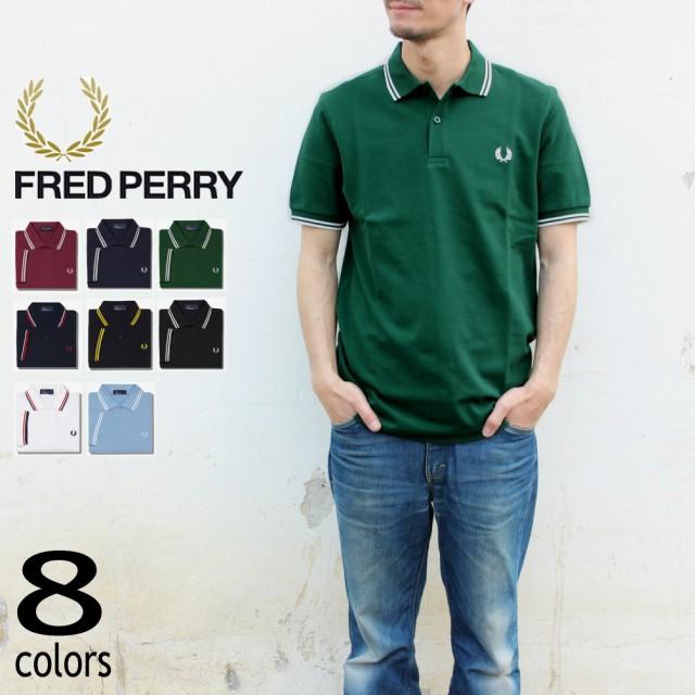定番 フレッドペリー FRED PERRY ティップライン ...