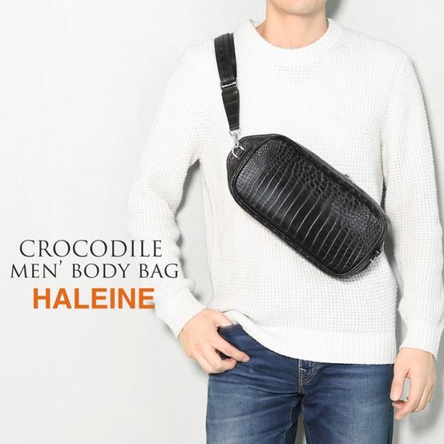 HALEINE[アレンヌ]クロコダイルボディバッグマ...