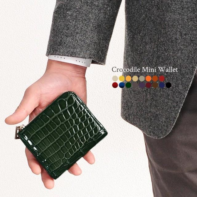 クロコダイル コンパクト財布 コインケース カー...