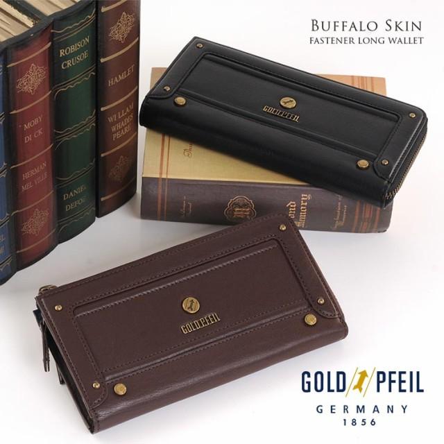 GOLD PFEIL ゴールドファイル  バッファロー 革 L...