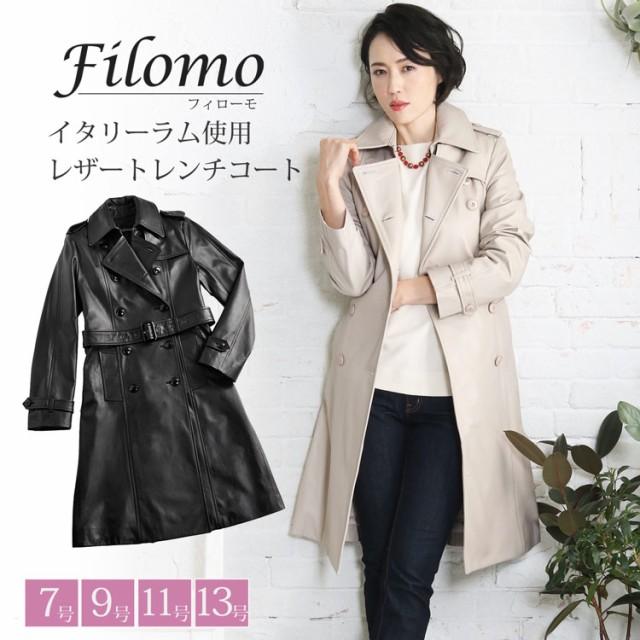 Filomo/フィローモ イタリーラム レザー トレンチ...