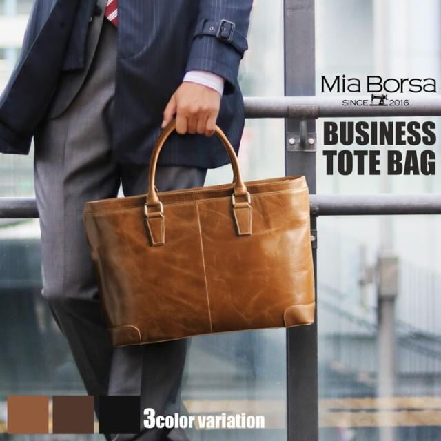 A4対応 Mia Borsa/ミアボルサ 牛革 トートバッグ ...
