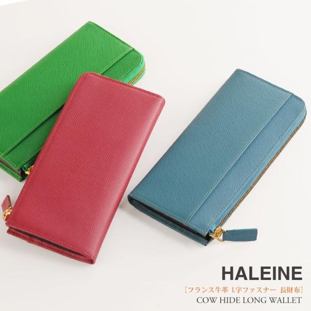 HALEINE/アレンヌ フランス 牛革 L字ファスナー ...