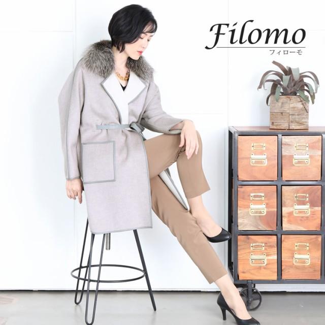 Filomo ウール ラップコート フォックス襟 ラム ...