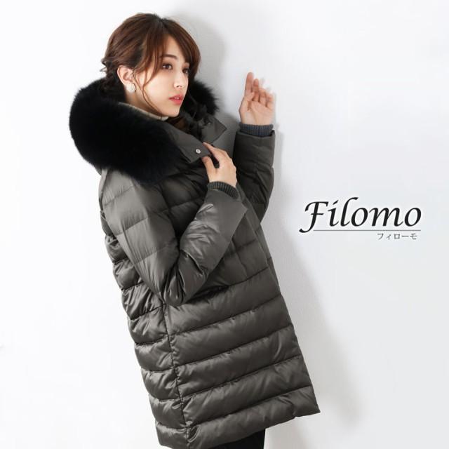 Filomo ダウンコート レディース 暖かい ファー ...