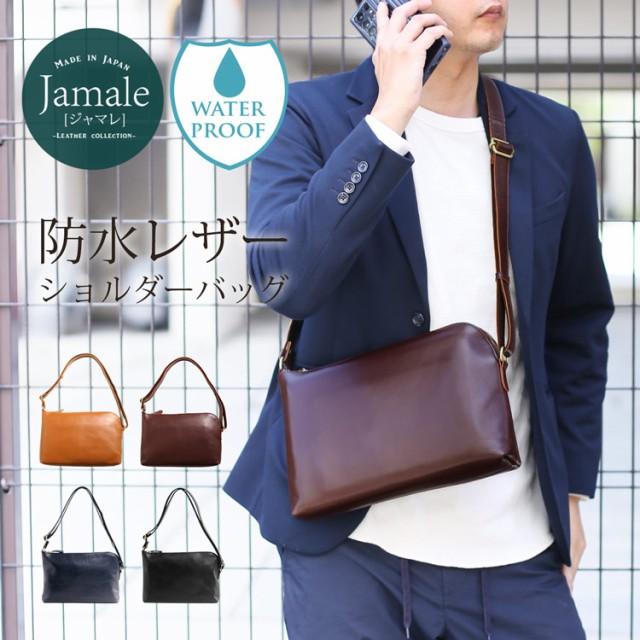 日本製 防水レザー ショルダーバッグ メンズ 斜め...