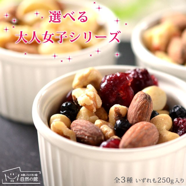 11/13〜!ポイント8倍▼ 選べる大人女子シリーズ...