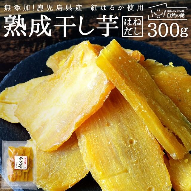 11/13〜!ポイント8倍▼ お徳用3倍サイズ 干し芋 ...