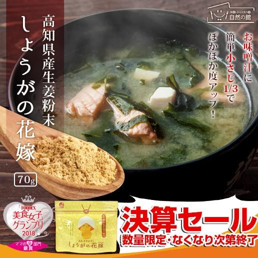 11/13〜!ポイント8倍▼送料無料 高知県産生姜100...