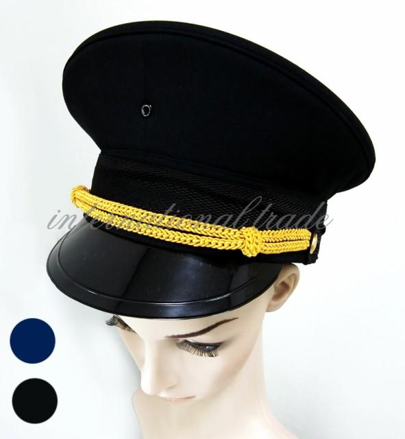 【即納】オリジナルコスプレ小物 軍服帽子 軍帽 ...