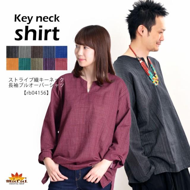 Tシャツ レディース Tシャツ 男 メンズ 長袖 コッ...