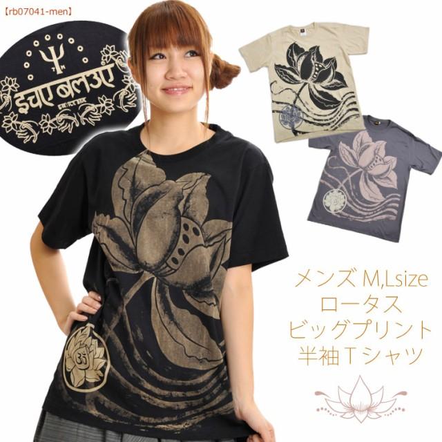 Tシャツ 半袖 メンズ レディース 大きいサイズ カ...