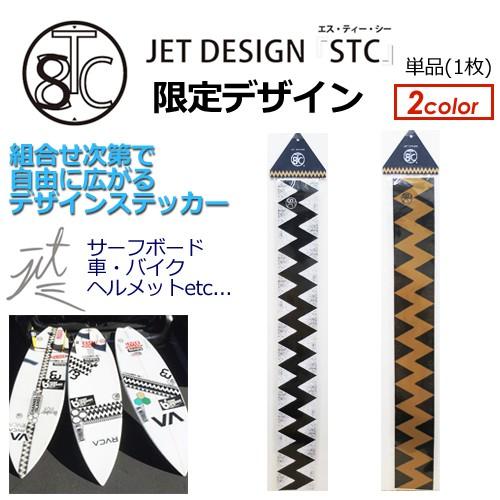 サーフボード,デザイン,ステッカー,中浦JET章,限...