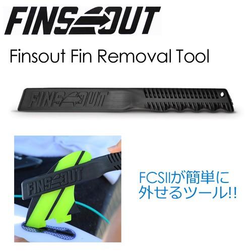 サーフィン,FCS2,FCSII,フィン,取り外し,便利●Fi...