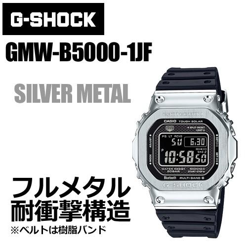 【送料無料】G-SHOCK,G−ショック,カシオ,時計,ウ...