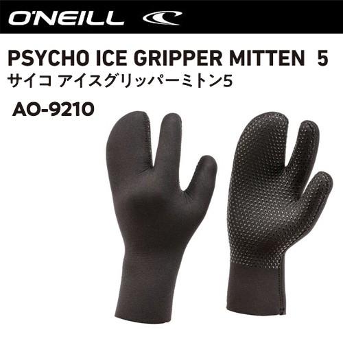 O'neill,オニール,サーフィン,防寒対策,グローブ,...
