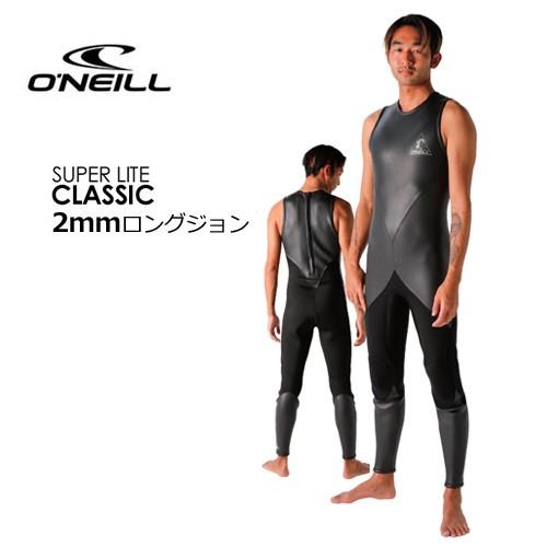 送料無料 O'neill オニール ウェットスーツ 20ss...