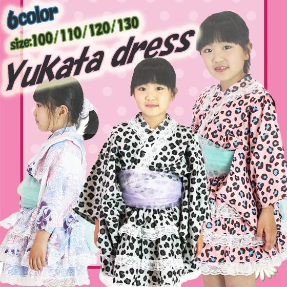 ポッキリ2000円 NEW浴衣ドレス 上着スカートシ...