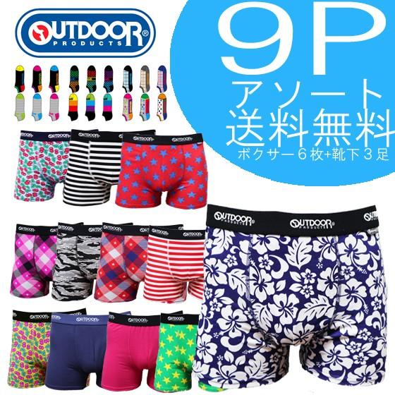 【9点福袋】OUTDOOR ボクサーパンツ6枚 スニ...