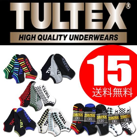 【TULTEX】メンズスニーカーソックス 15足組 3P...