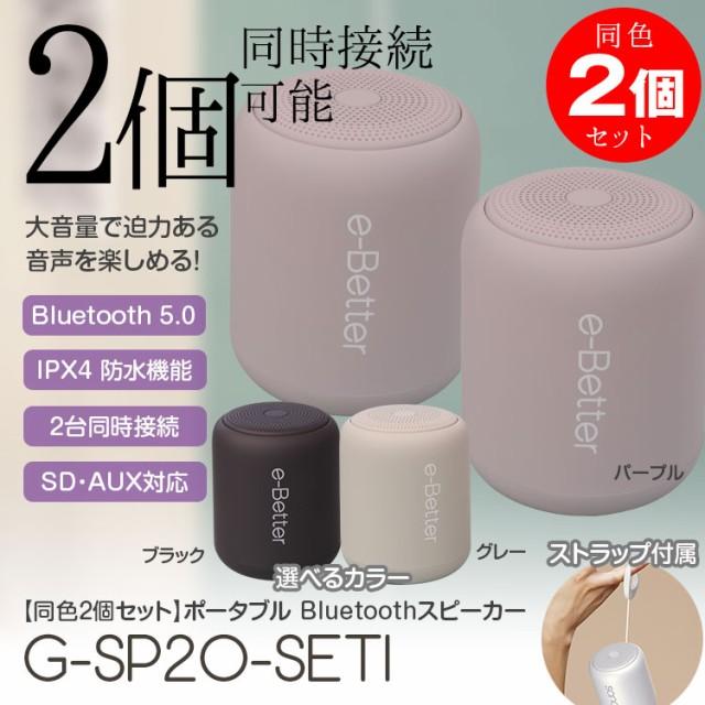 Bluetooth 5.0 スピーカー 小型スピーカー ブルー...