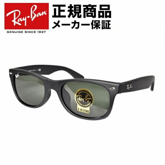 送料無料 国内正規品 Ray-Ban rayban レイバン サ...