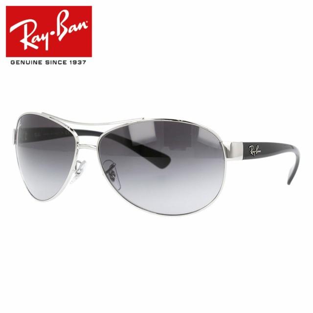【正規品】レイバン サングラス Ray-Ban RB3386 0...