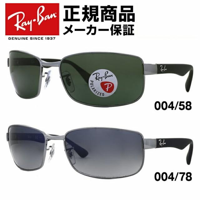 レイバン サングラス Ray-Ban RB3478 全2カラー 6...