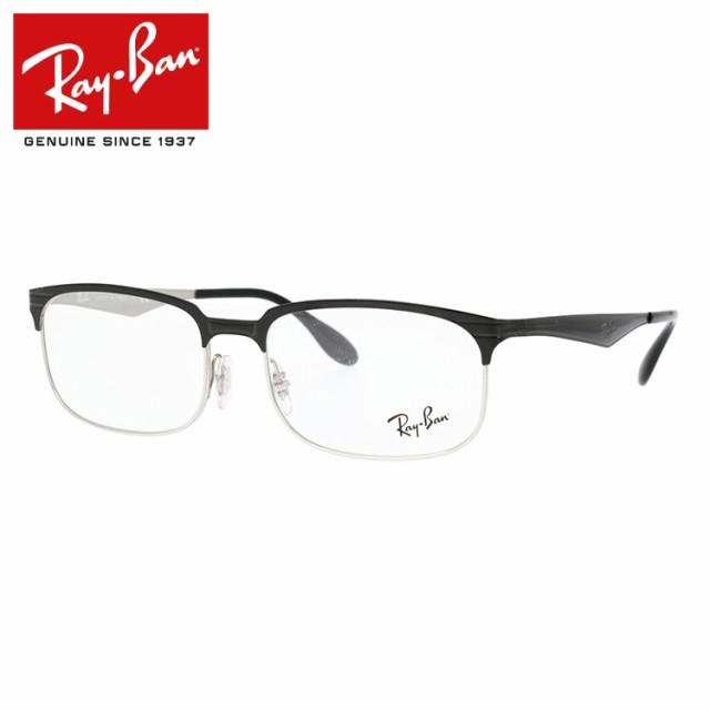 【正規品】レイバン メガネフレーム Ray-Ban RX63...
