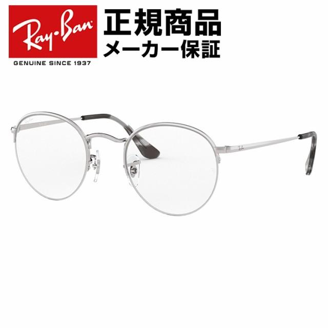 レイバン メガネフレーム 2018年新作 Ray-Ban RX3...