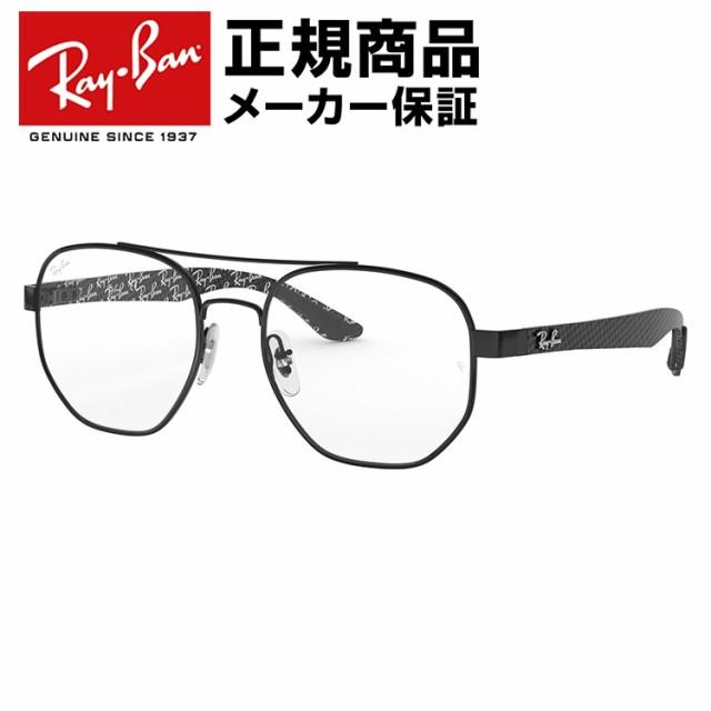 レイバン メガネフレーム 2018年新作 Ray-Ban RX8...