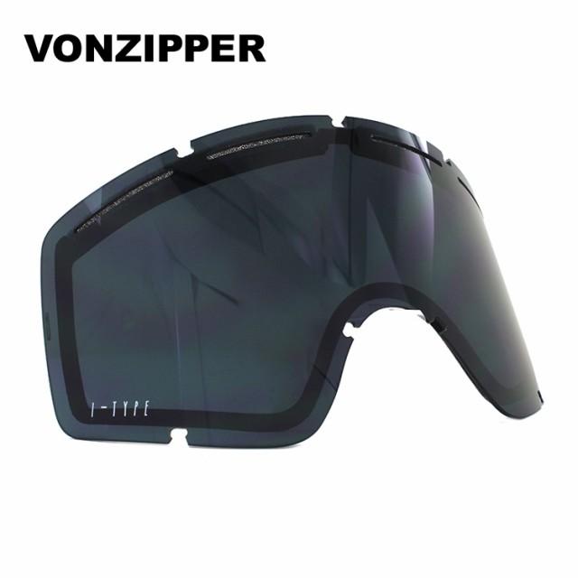 ボンジッパー ゴーグル交換レンズ VONZIPPER CLEA...