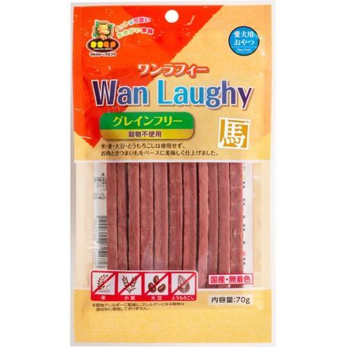 Wan Laughy 馬(70g)[犬のおやつ・サプリメント]