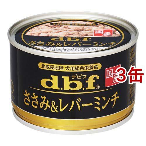 デビフ 国産 ささみ&レバーミンチ(150g*3コセッ...