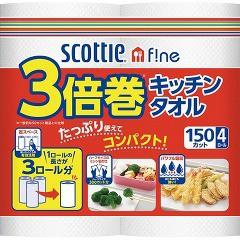 スコッティ ファイン 3倍巻き キッチンタオル(150...