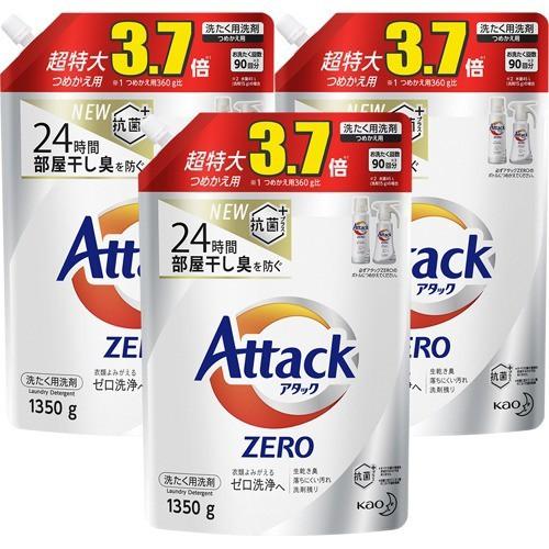 アタックZERO 洗濯洗剤 詰め替え 特大サイズ(1350...
